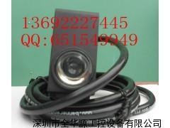 美国邦纳色标传感R58ECRGB2