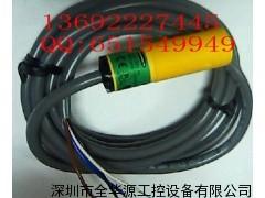 美国邦纳S18SN6LP光电开关