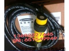 美国邦纳S18UUA超声波传感器