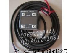 基恩士AP-33A-压力传感器