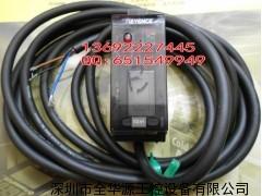 基恩士光纤传感器CZ-V1