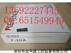 基恩士 光纤头 F-2HA 光纤线光纤头