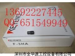 日本基恩士光纤聚焦镜F-3HA