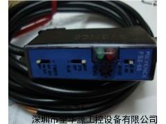 基恩士 光纤放大器 FS2-60