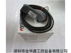基恩士KEYENCE光纤放大器FS-V21