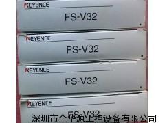 基恩士 光纤放大器FS-V32