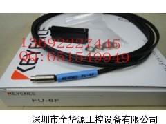 基恩士光纤线FU-6F 光纤线光纤头