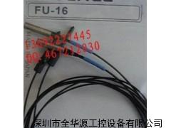 基恩士光纤 FU-16