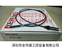 基恩士光纤传感器FU-20