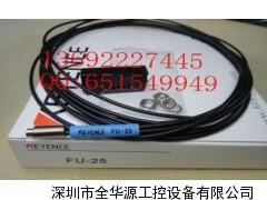 日本基恩士FU-25光纤传感器