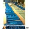乌鲁木齐电子地磅秤厂家/1吨电子磅秤/1T地磅