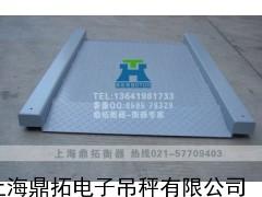 3T电子磅/丹东地磅厂家/超低电子平台秤