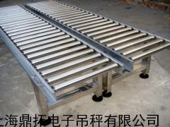 湘潭流水线专用滚筒称/600公斤皮带输送机电子秤