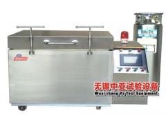 天津YDSL-768液氮深冷低温箱,深冷箱,冷处理设备