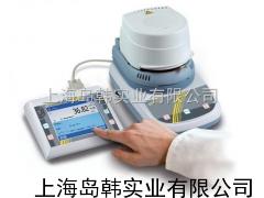 KERN水分测定仪 智能分析水分测定仪 水分检测仪