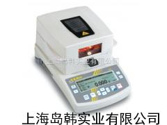 MLS50-3C水分测定仪 KERN高精度水分测定仪