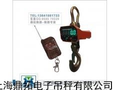 1T行车吊磅厂家,精准2吨电子吊秤,打印吊称