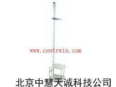 ZH7082身高坐高计/身高测量仪