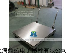 岳阳地磅厂家,3吨移动式电子磅,电子平台秤