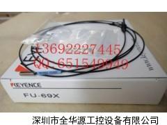 日本基恩士FU-69X光纤传感器