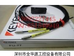 日本基恩士KEYENCE光纤传感器FU-77