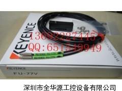 基恩士光纤传感器 FU-77V