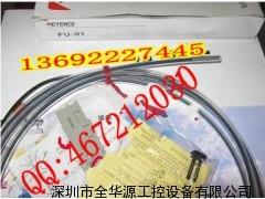 日本基恩士FU-91光纤传感器