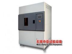 南京FSN-66,氙灯耐气候试验箱