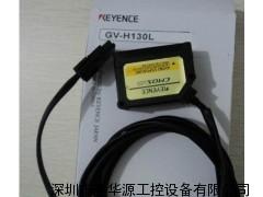 基恩士GV-H130L数字激光传感器