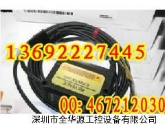 基恩士KEYENCE激光传感器/GV-H450