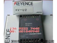 基恩士可编程逻辑控制器 KV-U2