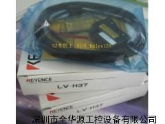 日本基恩士数字激光传感器光LV-H37