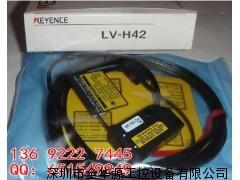 基恩士光纤传感器LV-H42