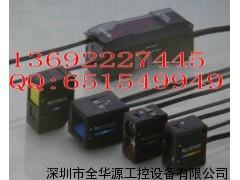 基恩士数字激光传感:LV-H300