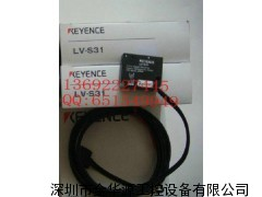 基恩士光电传感器LV-S31
