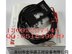 基恩士PG-602 光电传感器