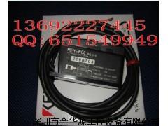 基恩士PG-610光电传感器