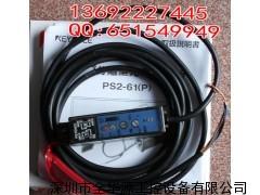 基恩士PS2-61-光电开关