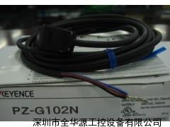 基恩士PZ-G102传感器