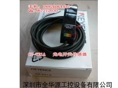 基恩士颜色传感器CZ-V21A