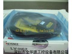 日本基恩士数字激光传感器LV-H62