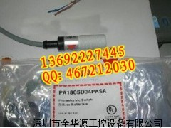 佳乐继电器CA18CLF08PA,IA12ASF02POM1