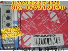 瑞士佳乐DMB51CM24B006继电器-