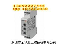 瑞士佳乐继电器DMB51CW24