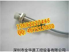 佳乐继电器-IA08BSFNOM5,IA12DSF04DC