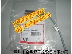 佳乐继电器-IA08BSN40PCM5