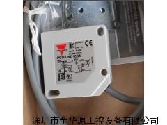 瑞士佳乐PC50CND10BA光电开关