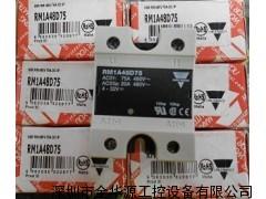 瑞士佳乐RM1A40D75继电器