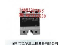 佳乐继电器-RM1E40AA100 ,RJ1A23D30E
