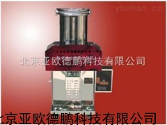数字自动煎药包装机 自动煎药包装机